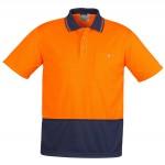 Syzmik Basic Day Only Short Sleeve Polo